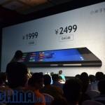 Xiaomi M3 annoncé sous Snapdragon et Tegra 4 !