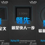 Le Vivo Xplay 3S, premier téléphone en 2K ?