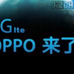 Oppo Find 7 : les rumeurs