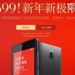 Un Xiaomi à 50 $ ?