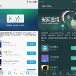 Meizu MX4 : Un écran 2K et la 4G LTE !