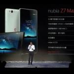 Nubia Z7 Série : 3 nouveaux smartphones annoncés !