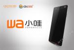 Wa Phone : Premier smartphone MediaTek 64 bits