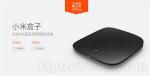 Xiaomi Mi Box Pro : Box Android 4K à 38 € !