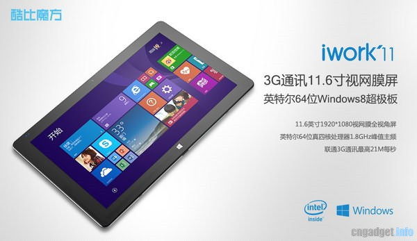 Cube iWork 11 : Tablette 11 pouces 3G sous Windows