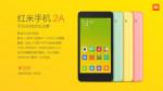 Xiaomi Redmi 2A : Leadcore ultra abordable!