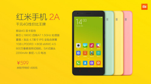Xiaomi Redmi 2A: Released with amazing price $96!!