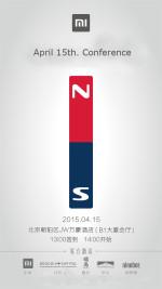 Xiaomi prépare une conférence pour le 15 avril !