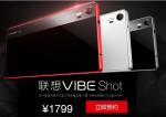 Lenovo Vibe Shot : Le meilleur photophone du fabricant