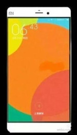 Xiaomi Mi5 : Premières fuites ? Disponible en juin ?