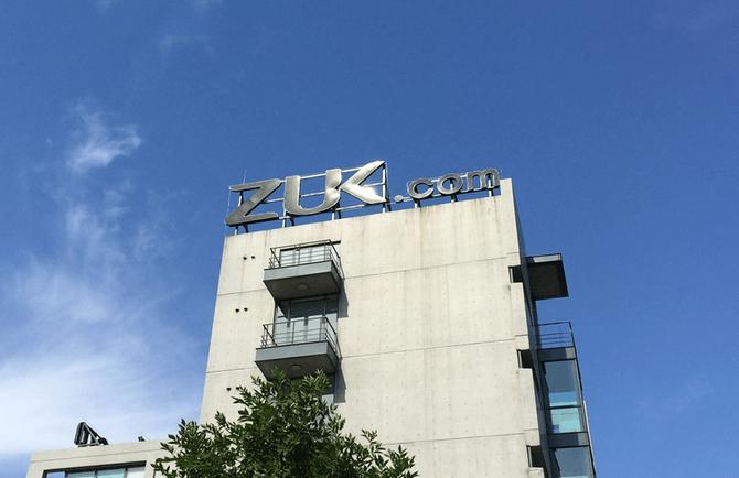 ZUK : Smartphone « mini » en préparation