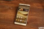 Huawei Mate 8 lancé : photos et spécifications