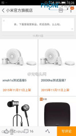 Xiaomi Mi Powerbank 20.000 mAh : une nouvelle batterie externe ?