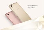 Coolpad Ivvi Iplus : Le smartphone de 5 mm est disponible en Chine