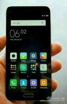 Xiaomi 4,3 pouces : rumeur ou réalité ?