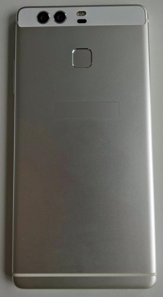 Huawei P9 : ce que nous savons de lui