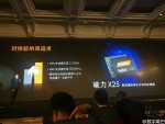 Meizu Pro 6 : un processeur Mediatek exclusif.