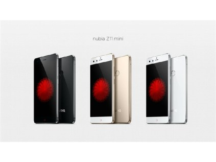 Nubia Z11 Mini en vente chez phonedroid !