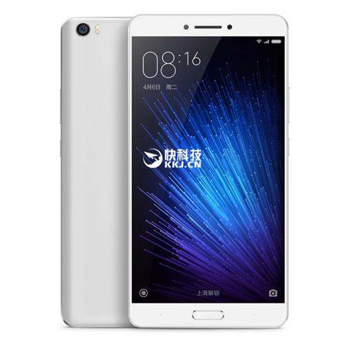 Xiaomi Mi Max : nouvelle fuite en photo
