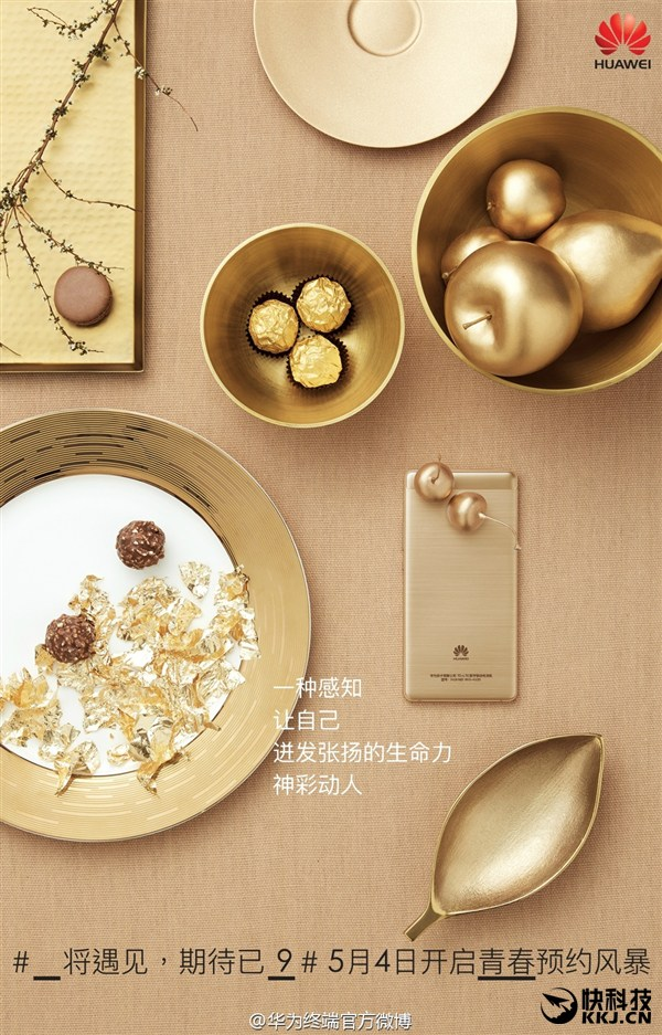 Huawei G9 : le P9 aura bien un petit frère !