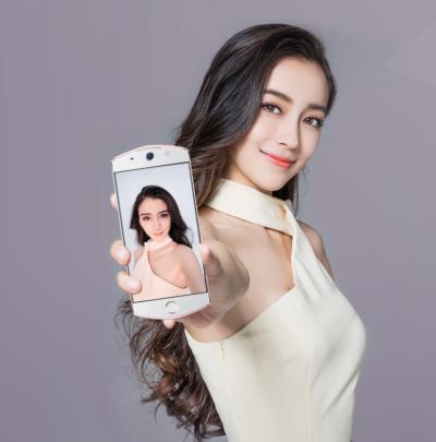 Meitu M6 : le selfie phone !