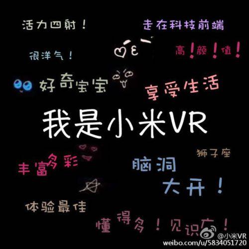 Casque de réalité virtuelle bientôt présent chez Xiaomi