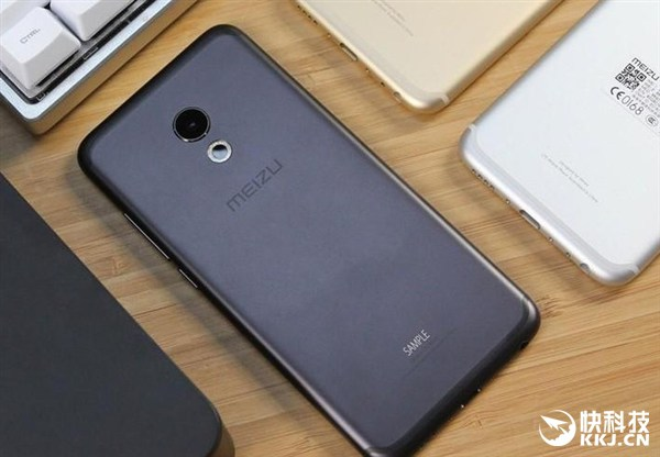 Meizu MX6 : Faisons le point !