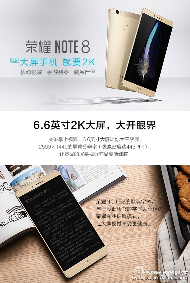 honor-note-8 (1)