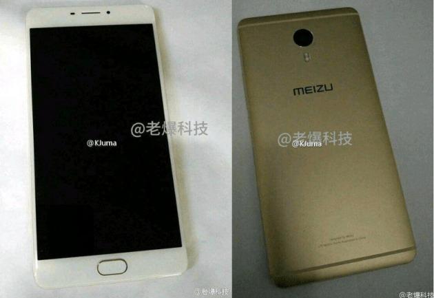 Meizu M3 Max : prêt pour concurrencer le Note 7 ?