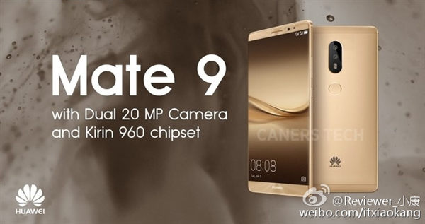 Huawei Mate 9: certifié en Chine avec un écran incurvé !