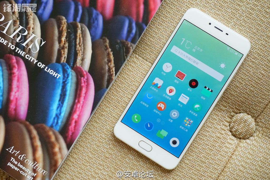 Meizu M3X officiel : un bon smartphone milieu de gamme