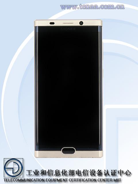 Gionee M2017 : un smartphone atypique !
