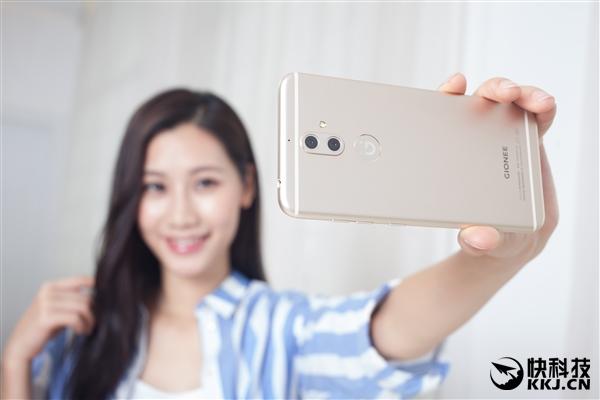 Gionee S9 officiel : le double capteur photo de la marque