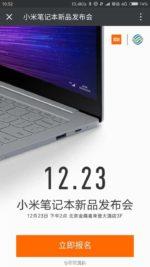 Xiaomi Mi Notebook Air 4G, de sortie pour la fin d'année !