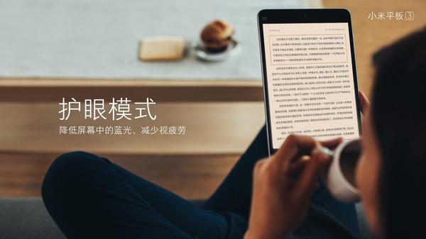 Mi-Pad 3 : la tablette selon Xiaomi