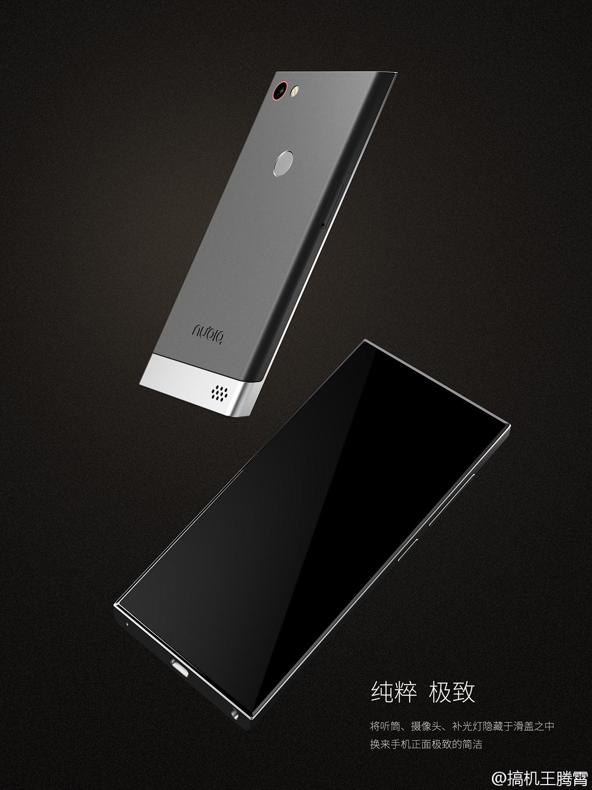 ZTE Nubia : un nouveau concept de smartphone sans bord !