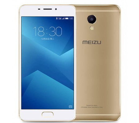 Le Meizu M5 Note est dévoilé sans surprise