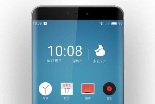 Meizu Pro 7 : le point sur ce que nous savons