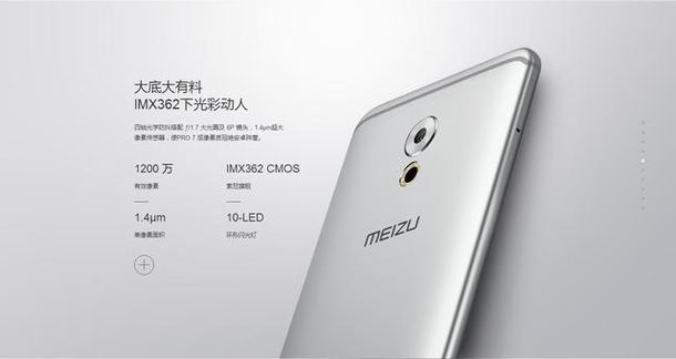 Meizu Pro 7 : Helio X30 et écran 4K au programme