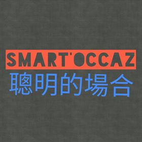 Smart'occaz : vente de smartphones reconditionnés et de test