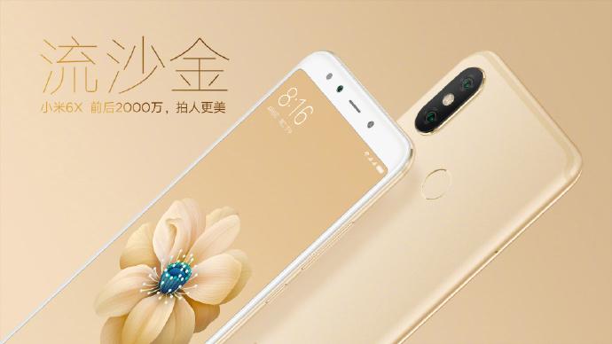 Xiaomi Mi 6X : le design officiellement dévoilé !