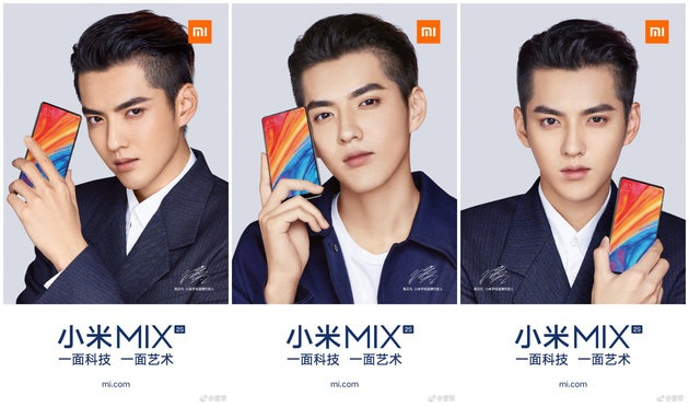 Xiaomi Mi Mix 2S : simple évolution du Mix 2 ?