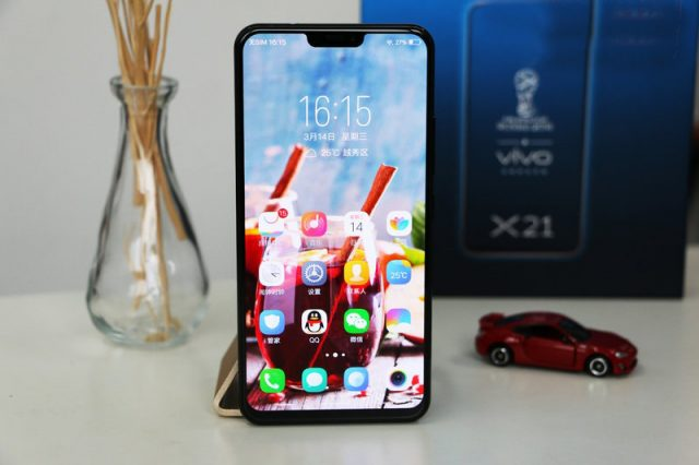 Vivo X21 UD : bientôt disponible en Global Version !